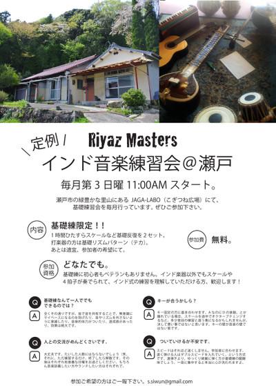 Riyazmasters_a42